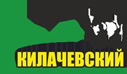 СПК Килачевский